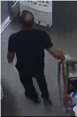 ID Theft Suspect #2(B)