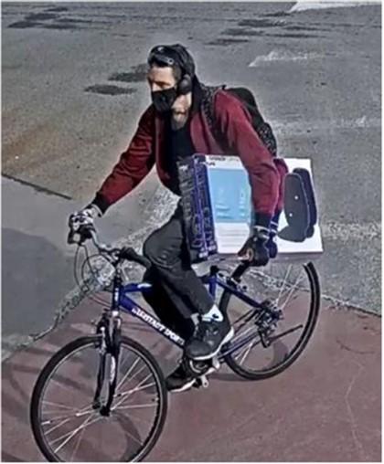 Suspect Photo 1 B&E